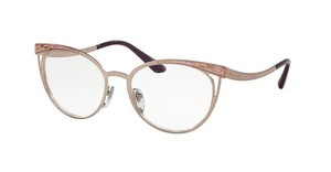 Bvlgari BV2186 2021 PINK/BROWN